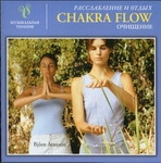 """CD """"Chakra flow"""""""
