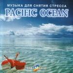 "CD ""Pacific Ocean"""