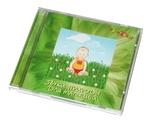 """CD """"Звуки природы для малышей"""""""