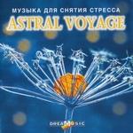 "CD ""Astral Voyage"""
