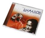 "CD ""Музыка шаманов"""