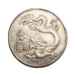 """Китайская монета """"Чэнь"""" (дракон)"""