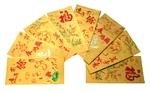 Набор из восьми конвертов (золотые)