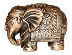 Слон индийский (мал.)
