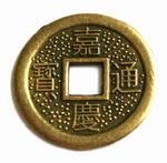 Китайская монета Счастья 2 см