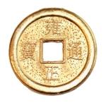 Китайская монета Счастья 2 см (золотая)