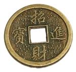 Китайская монета Счастья 2,5 см