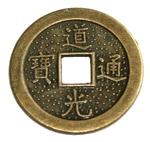 Китайская монета Счастья 3 см