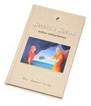 """Книга """"Беседа с Богом: Новые откровения"""""""