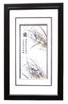 """Картина """"Орхидея"""" (бол.)"""