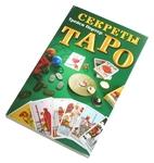 "Книга ""Секреты Таро"""