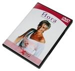 """DVD """"Йога (путь к самоисцелению)"""""""