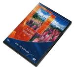 """DVD """"Красота природы: Музыка пейзажей"""""""