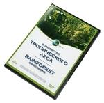 "DVD ""Волшебство тропического леса"""