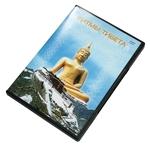 """DVD """"Ритмы Тибета"""""""