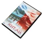 """DVD """"Путешествие в Китай"""""""