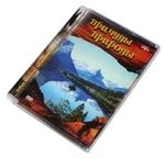 """DVD """"Причуды природы"""""""