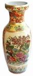 """Китайская фарфоровая ваза """"Пионы"""" (20 см)"""
