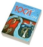 "Книга ""1001 сон"""