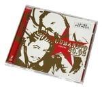 "CD ""Tocame"" (Cubanito)"