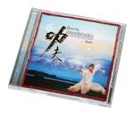"""CD """"Gong Fu"""""""