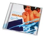 """CD """"Вивальди и звуки океана"""""""