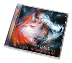 """CD """"Сон Вселенной"""""""