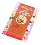 """Книга """"Худеем вместе с феей. Мои рецепты стройности"""""""