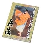"""Книга """"Дзэн самурая"""""""