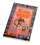"""Книга """"Символы инков, майя и ацтеков"""""""