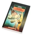 """Книга """"Введение в психоанализ"""""""