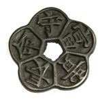 Китайская монета в виде сливы Мэйхуа