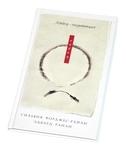"Книга ""Хайку-медитация"""