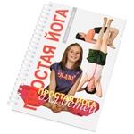 """Книга """"Простая йога для детей"""""""