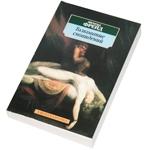 """Книга """"Толкование сновидений"""""""