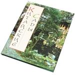 """Книга """"Китайские сады"""""""