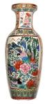 """Китайская фарфоровая ваза """"Уточки мандаринки"""" (30 см)"""