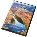 "DVD ""Планета медитации"""