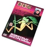 """DVD """"BBC: Животные - экстремалы"""""""