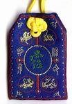 Талисман с Чжун Куем и заклинательной надписью