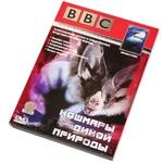 """DVD """"BBC: Кошмары дикой природы"""""""