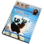 """2DVD """"BBC: Жизнь млекопитающих"""""""