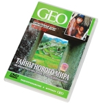 """DVD """"GEO: Тайны нового мира"""""""