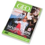 "DVD ""GEO: Загадки Сибири"""