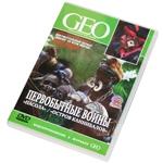 "DVD ""GEO: Первобытные войны"""