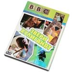 """DVD """"BBC: Звери хулиганят"""""""