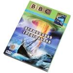 "DVD ""BBC: Бермудский треугольник"""