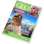 """DVD """"GEO: Эльдорадо: охота за легендой"""""""