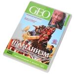 """DVD """"GEO: Шаманизм"""""""