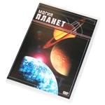 "DVD ""Магия планет"""